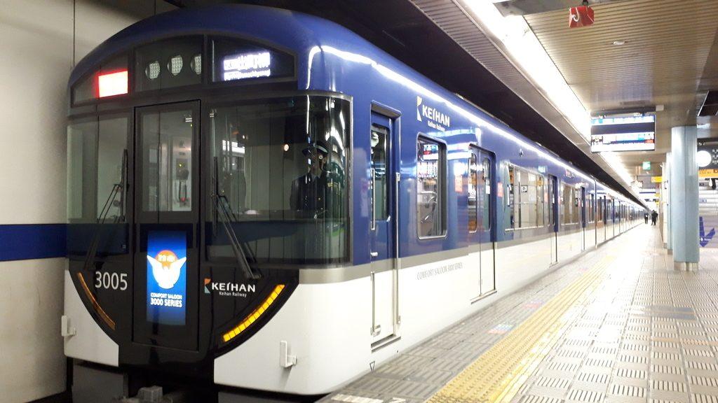 京阪特急 3000系