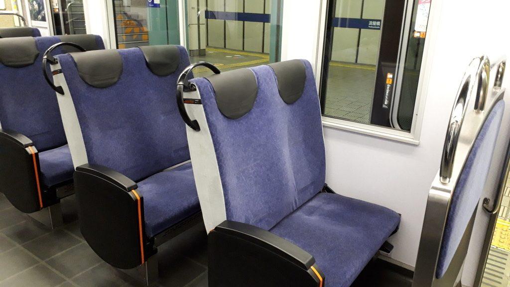 京阪特急 3000系 座席