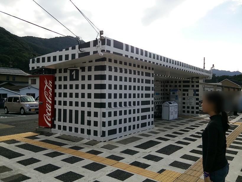 宇野線 八浜駅 ホーム
