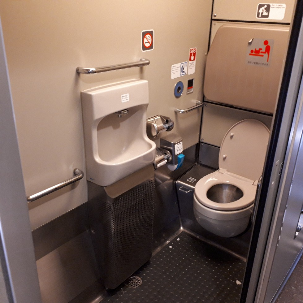 特急くろしお 289系 多目的お手洗い 多目的トイレ