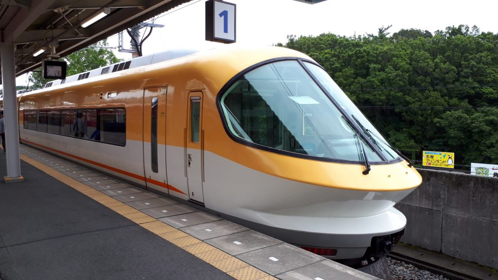 近鉄 伊勢志摩ライナー 23000系
