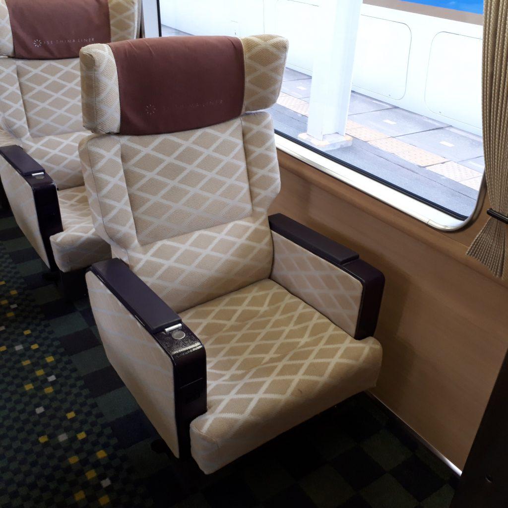 近鉄 伊勢志摩ライナー 23000系 デラックスカー