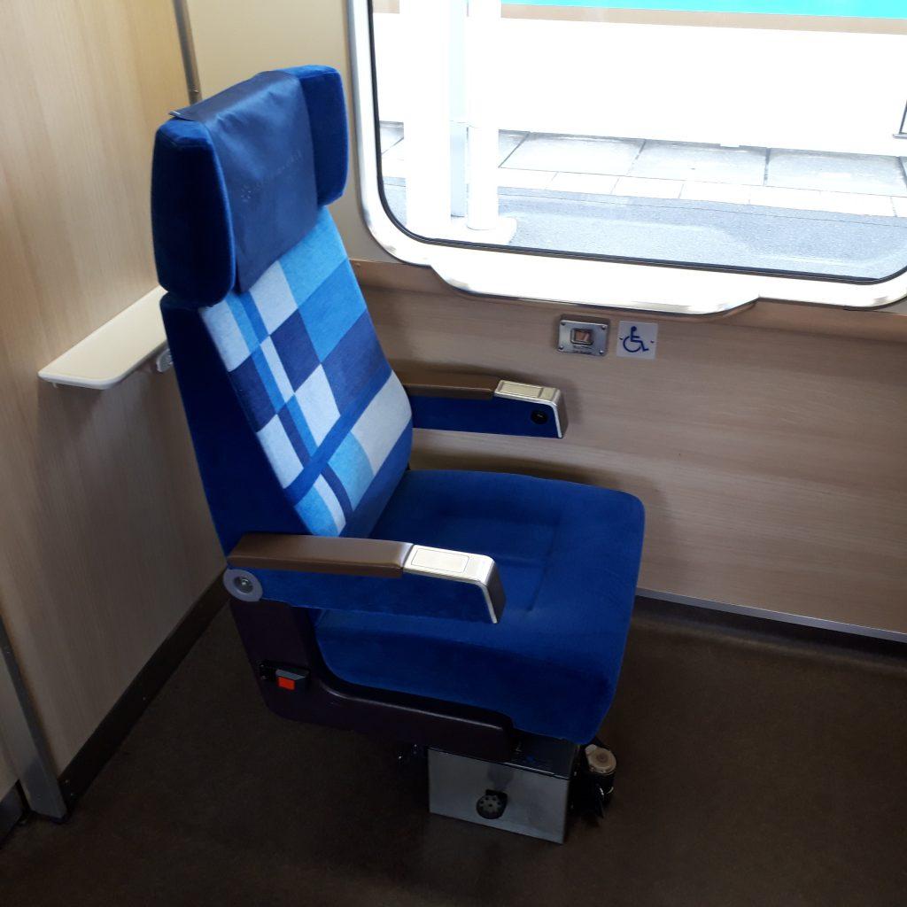近鉄 伊勢志摩ライナー 23000系 レギュラーカー 車いす対応座席