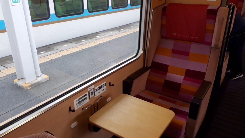 近鉄 伊勢志摩ライナー 23000系 サロンカー ツイン席