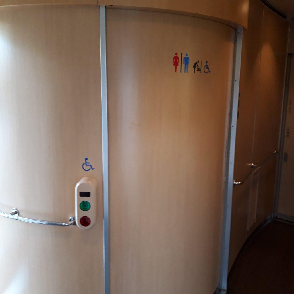 近鉄 伊勢志摩ライナー 23000系 多目的お手洗い トイレ