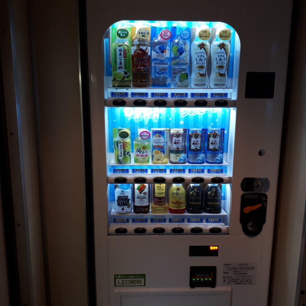 近鉄 伊勢志摩ライナー 23000系 多目的お手洗い ト自動販売機