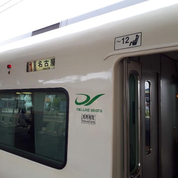 近鉄 アーバンライナー 21000系 ロゴ