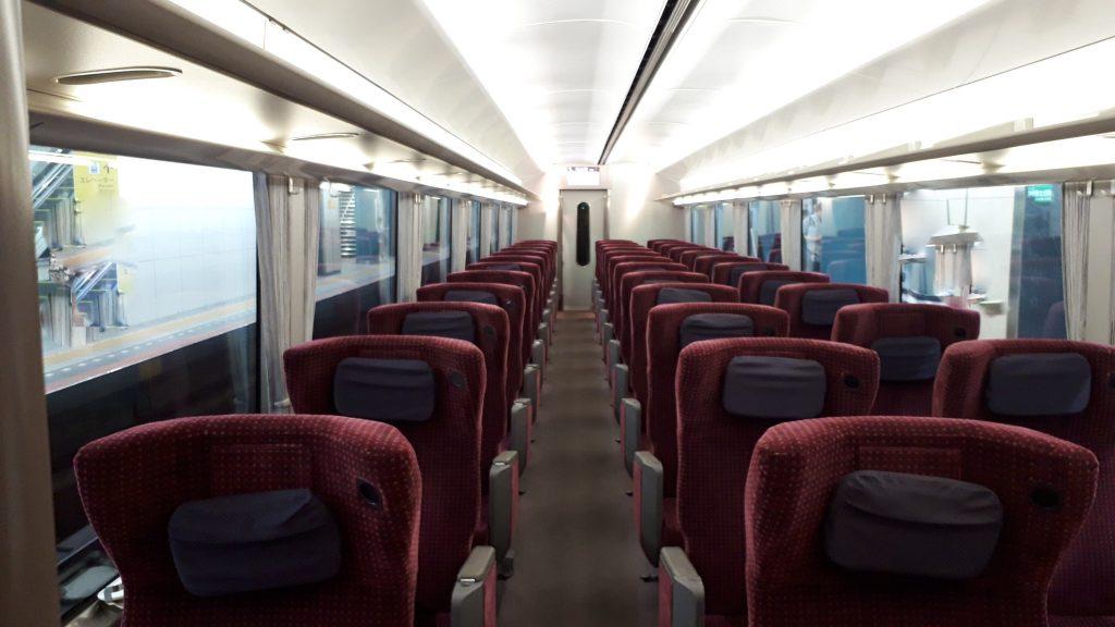 近鉄 アーバンライナー 21020系 デラックスカー