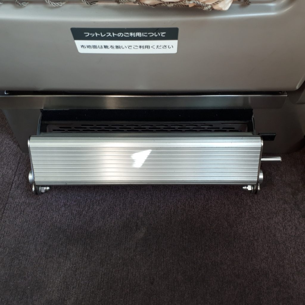 近鉄 アーバンライナー 21020系 デラックスカー 座席 フットレスト