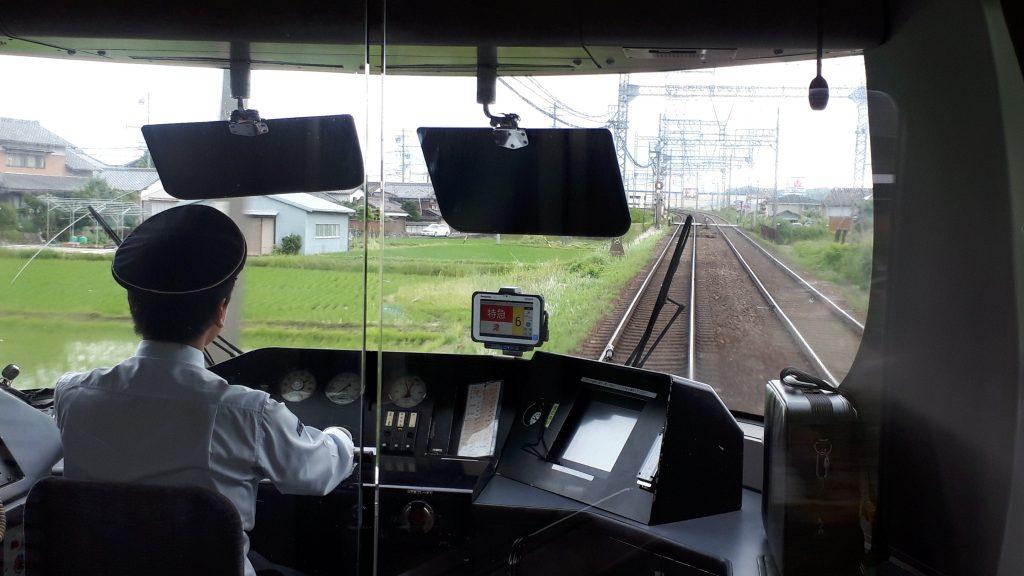 近鉄 アーバンライナー 21020系 運転席 展望デッキ