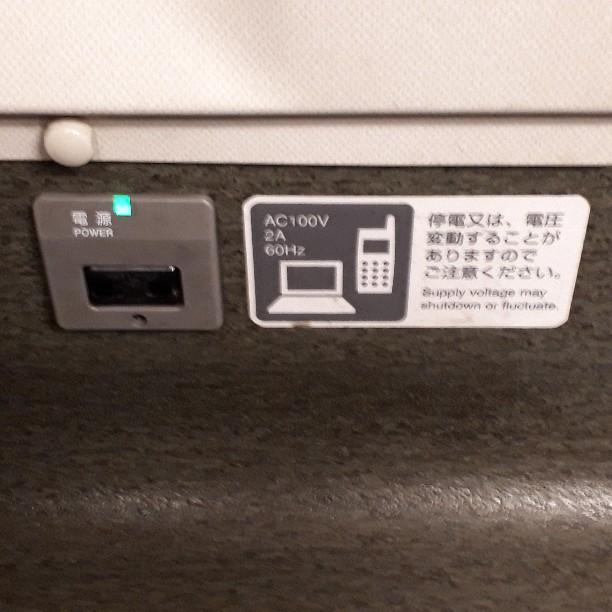 新幹線 みずほ号 さくら号 N700系7000番台、8000番台 普通車指定席 コンセント