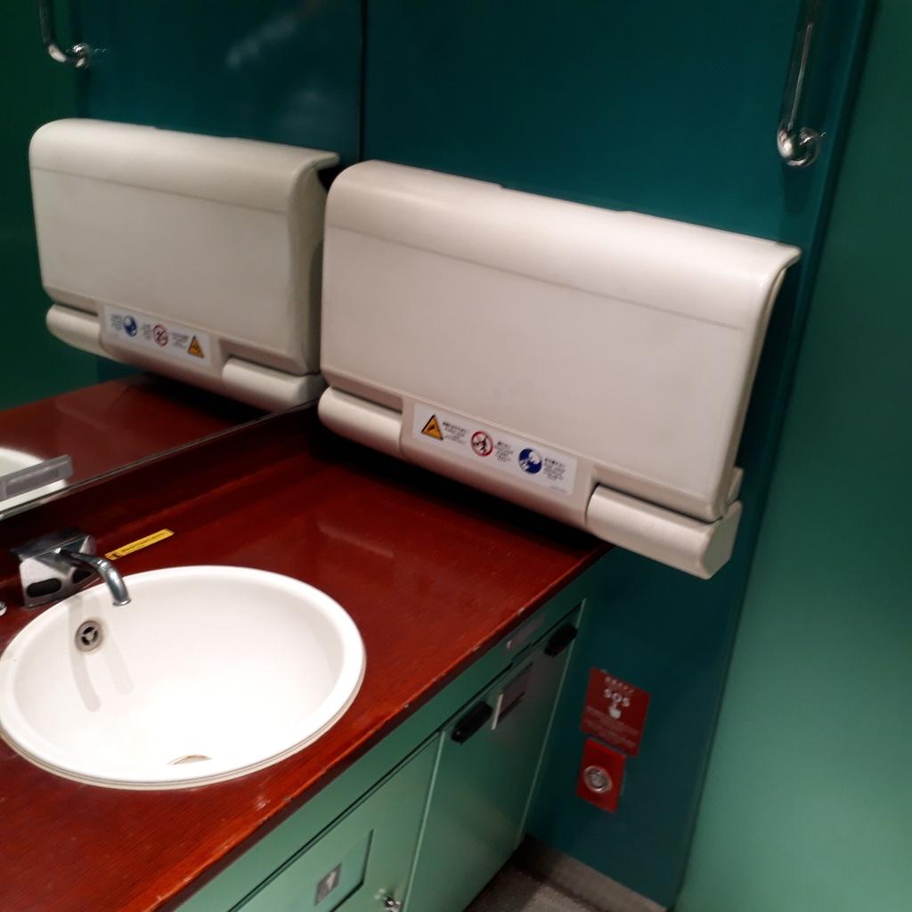 特急にちりん 787系 多目的お手洗い 多目的トイレ