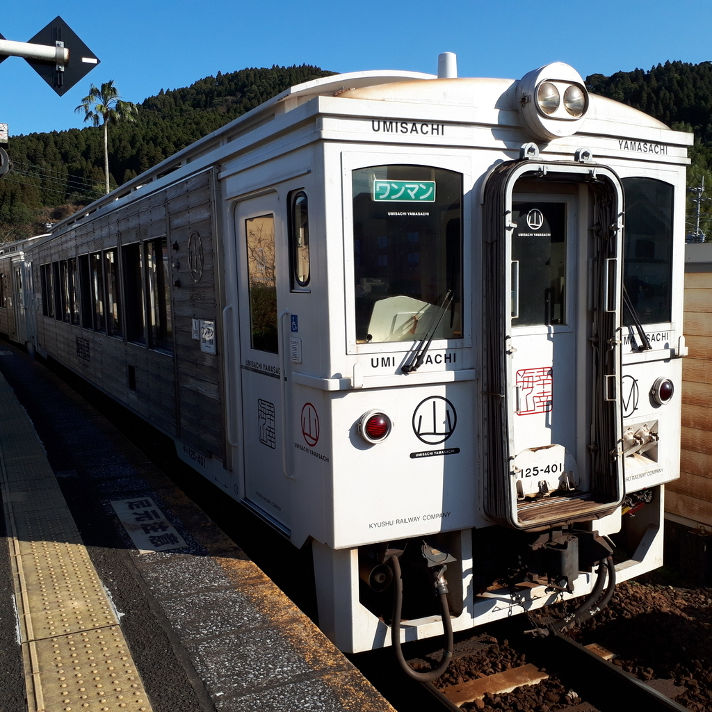 特急海幸山幸 キハ125