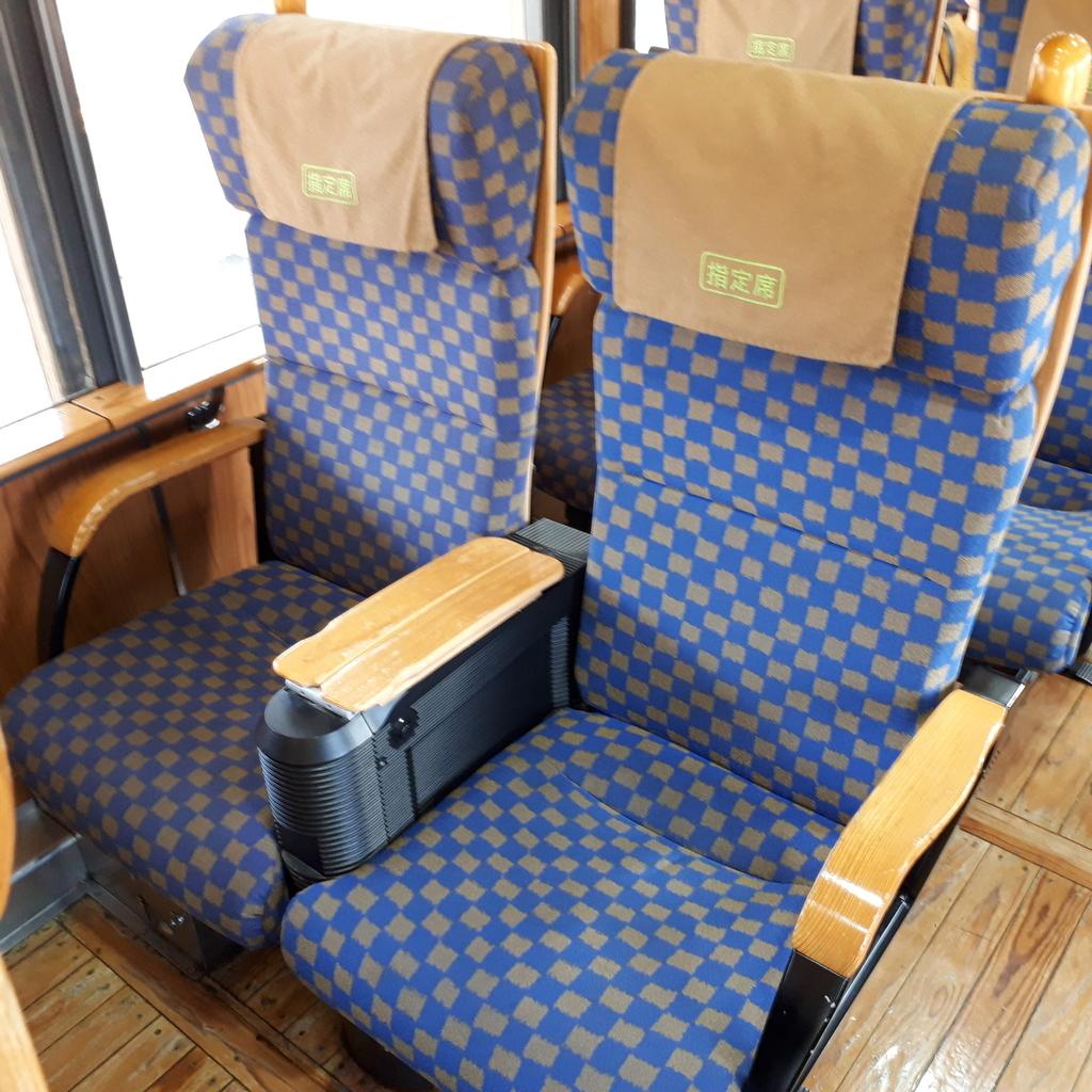 特急海幸山幸 キハ125 2号車 指定席 座席