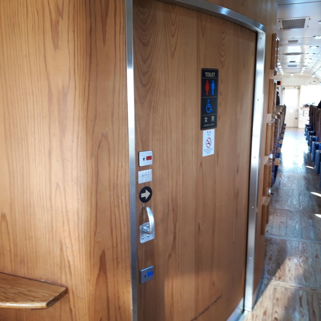 特急海幸山幸 キハ125 1号車 多目的お手洗い 多目的トイレ