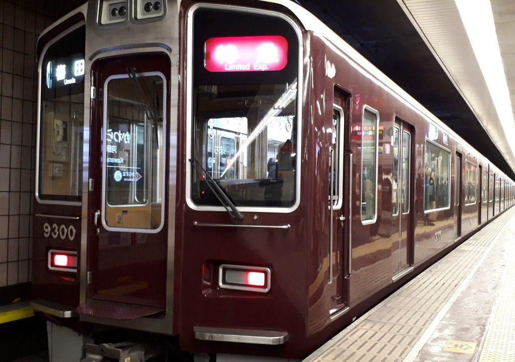 阪急京都線特急 9300系