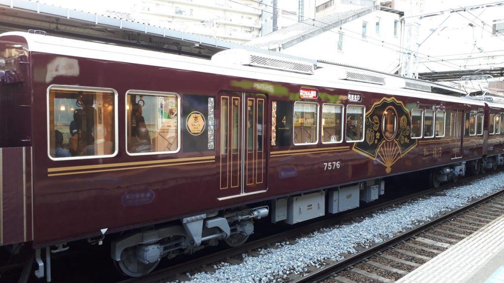 阪急 京とれいん雅洛 7000系