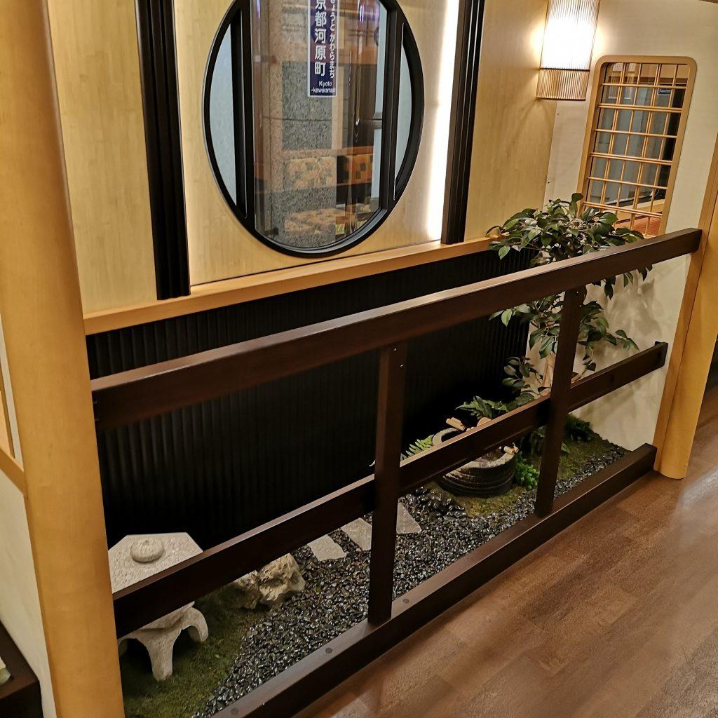 阪急 京とれいん雅洛 7000系 5号車 京町家の坪庭
