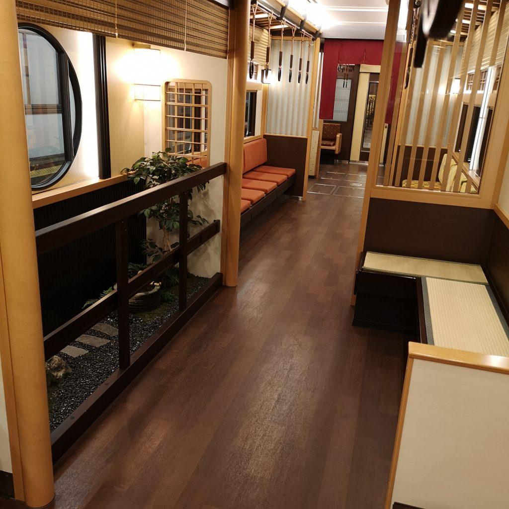 阪急 京とれいん雅洛 7000系 5号車 座席