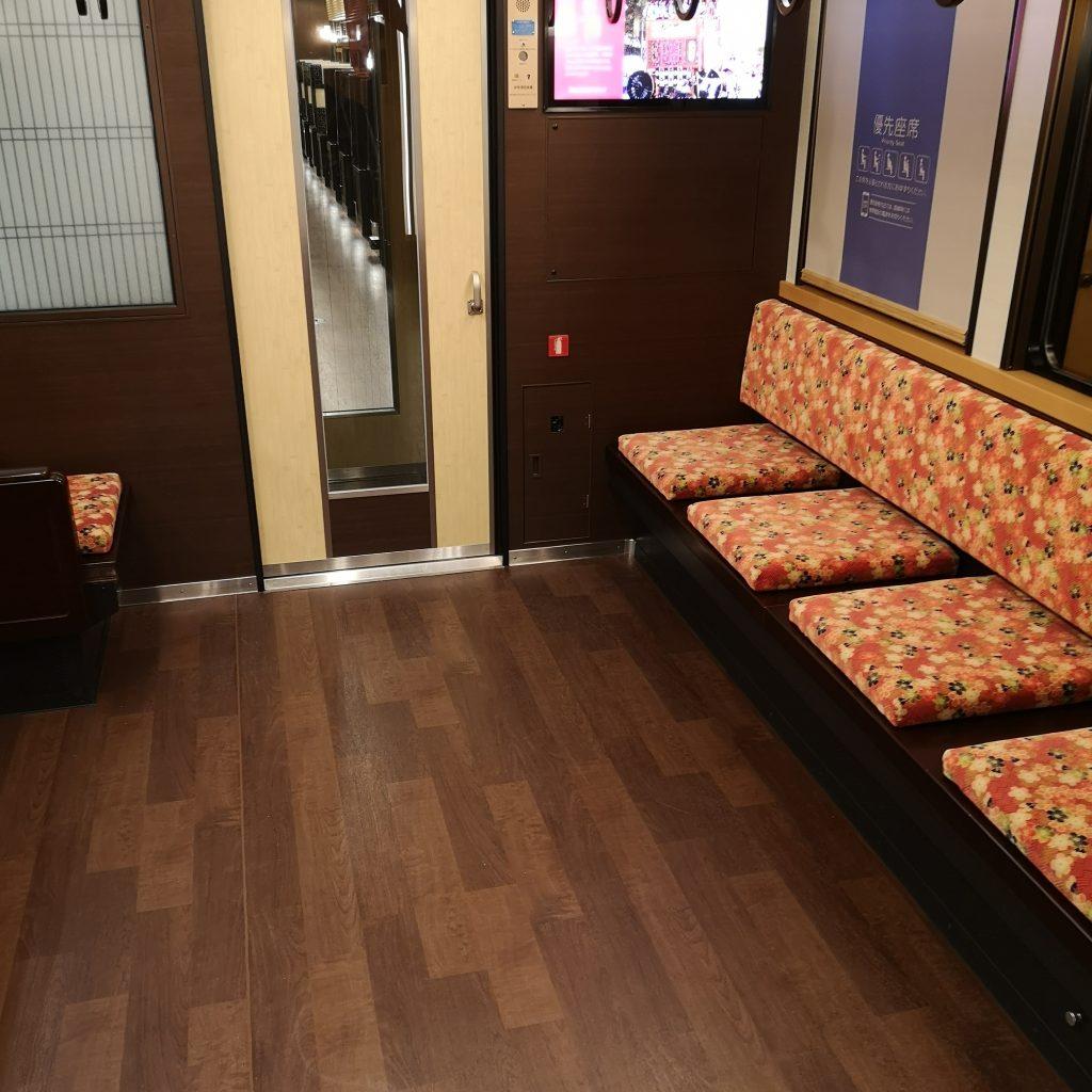阪急 京とれいん雅洛 7000系 3号車 座席