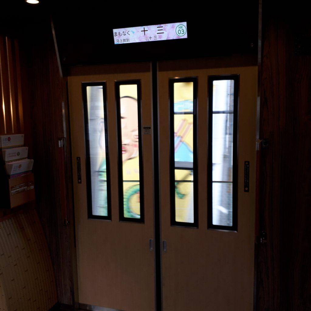 阪急 京とれいん雅洛 7000系 扉 LCDディスプレイ