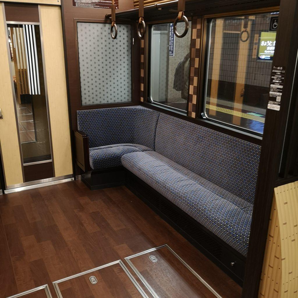 阪急 京とれいん雅洛 7000系 6号車 座席