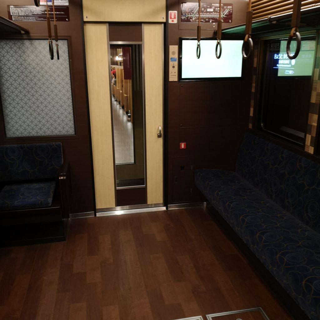 阪急 京とれいん雅洛 7000系 2号車 フリースペース
