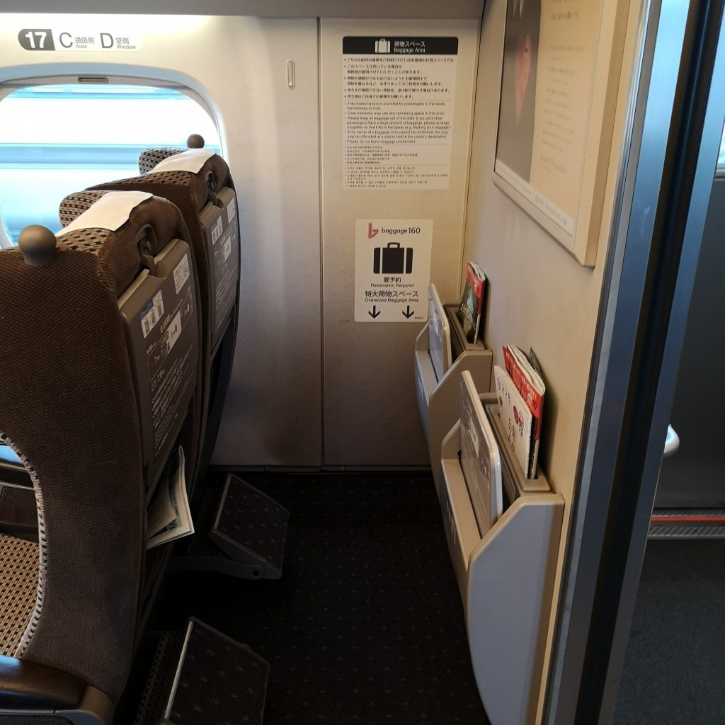 新幹線のぞみ N700京 グリーン車 特大荷物スペース
