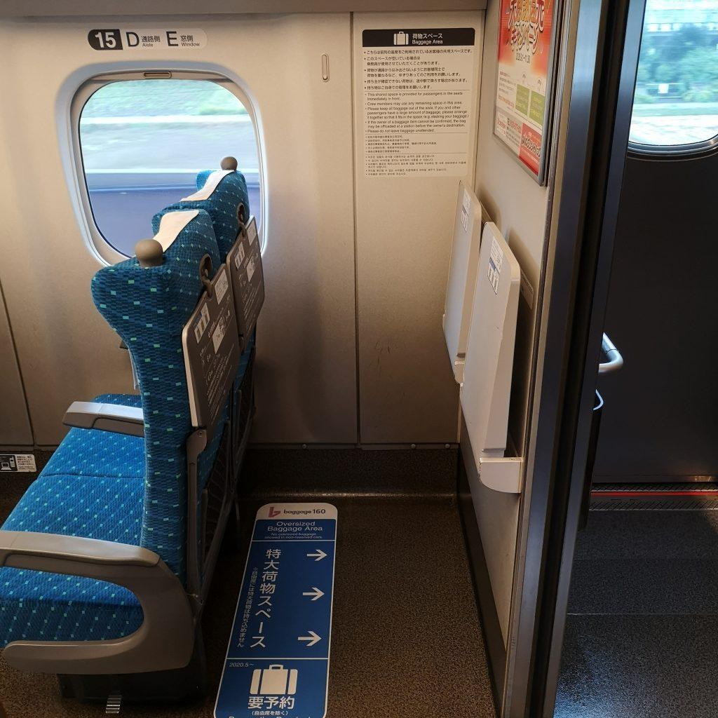 新幹線のぞみ N700京 普通車 特大荷物スペース