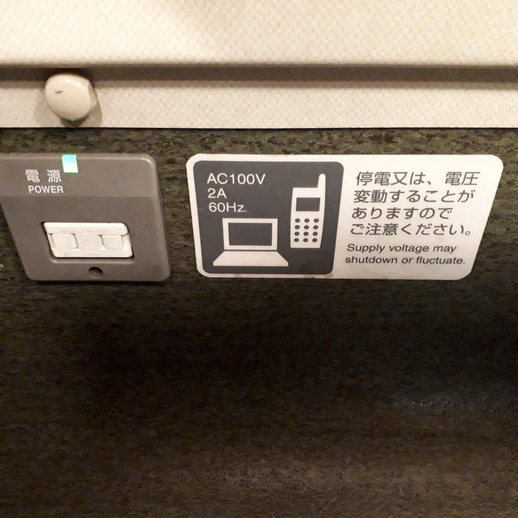 新幹線N700系 のぞみ 普通車 コンセント