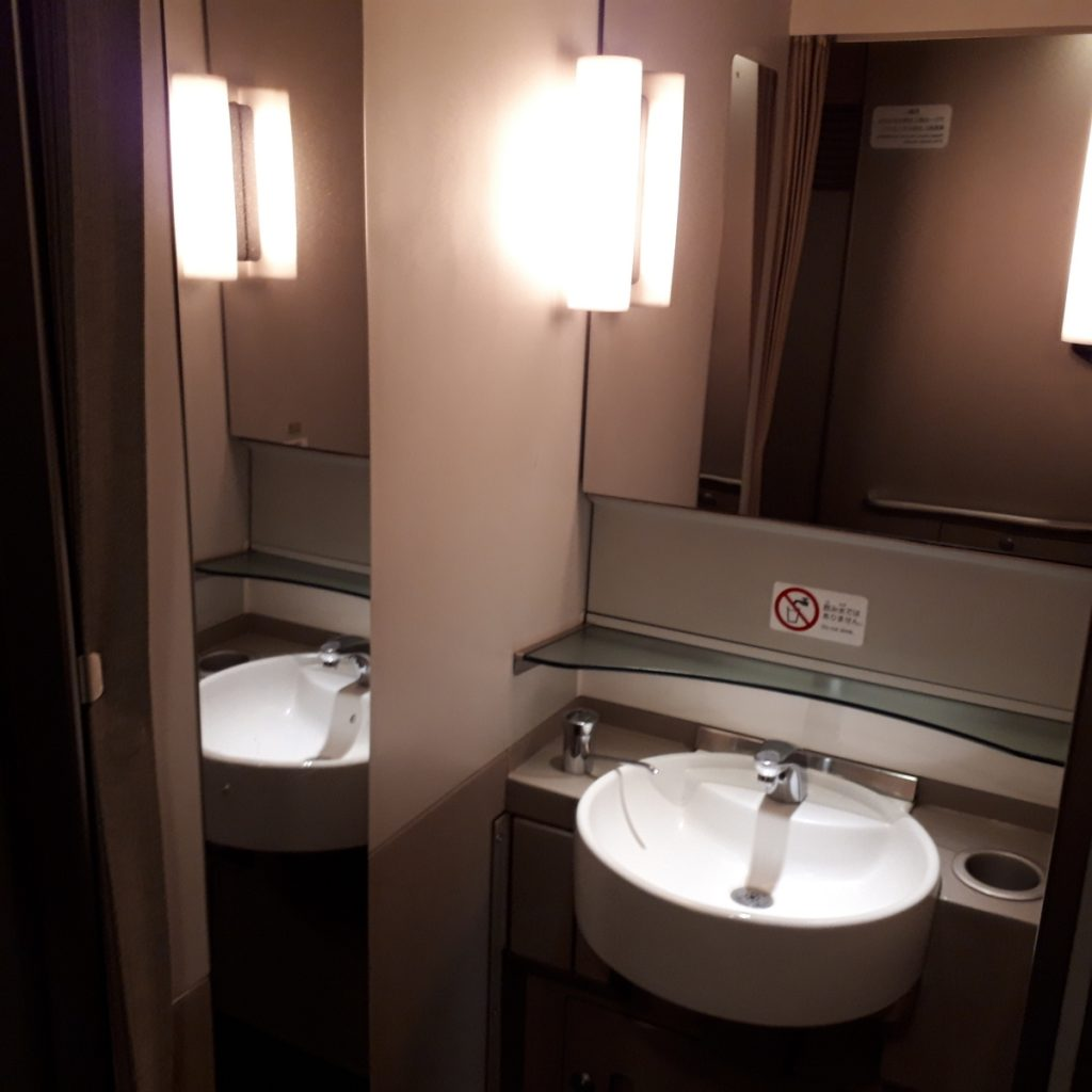 新幹線N700系 のぞみ 洗面台