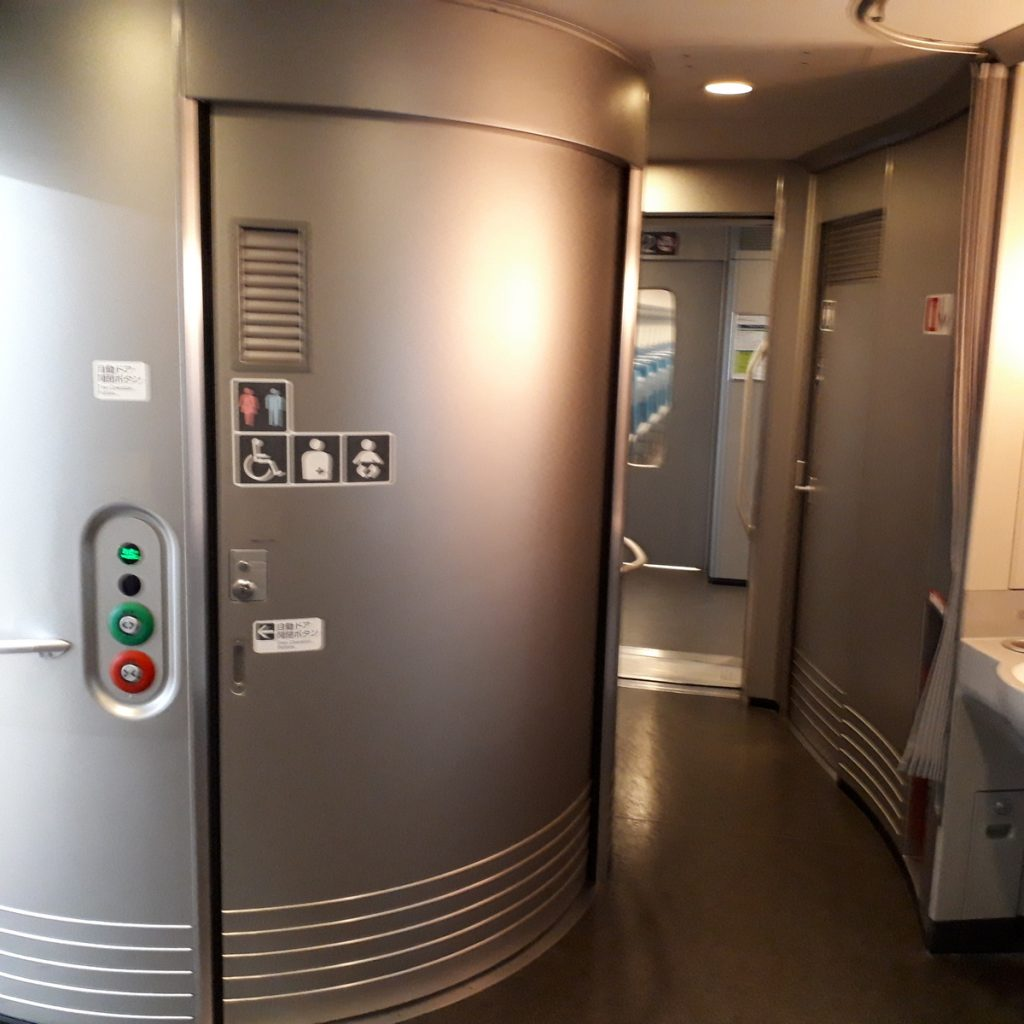 新幹線N700系 のぞみ 多目的お手洗い