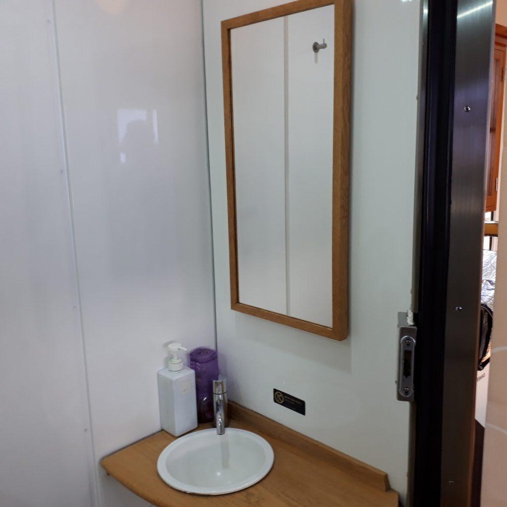 特急指宿のたまて箱 キハ47 1号車 多目的お手洗い 多目的トイレ