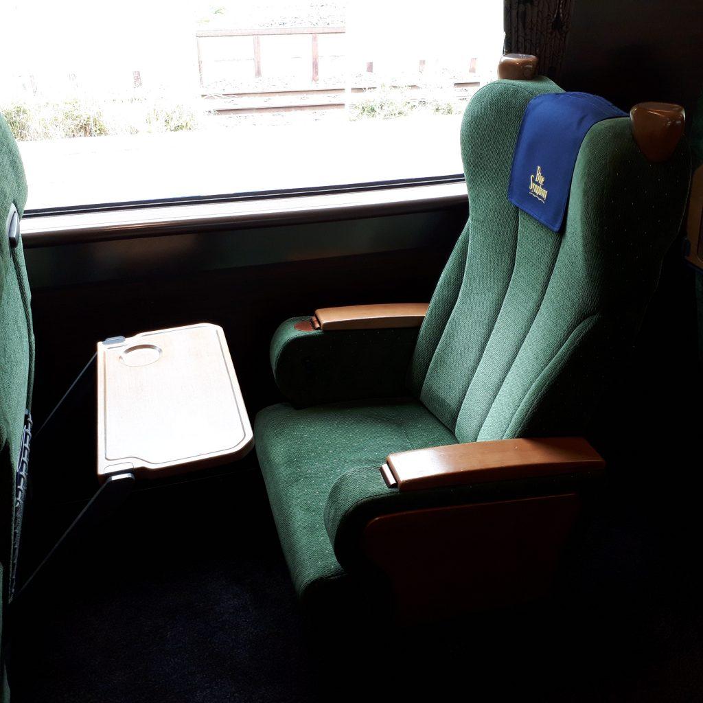 近鉄 青の交響曲 16200系 デラックスシート