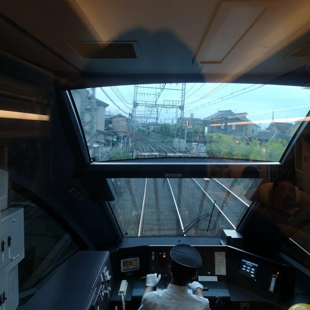 近鉄 ひのとり 80000系 プレミアム車両 前面展望