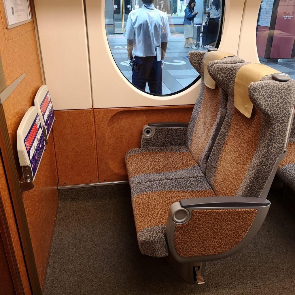 南海 空港特急 ラピート 50000系 レギュラーシート 座席