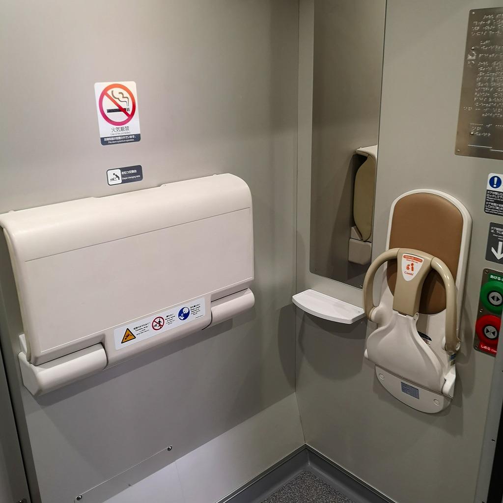 2700系南風 みんなのお手洗い