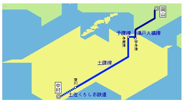 特急南風 路線図