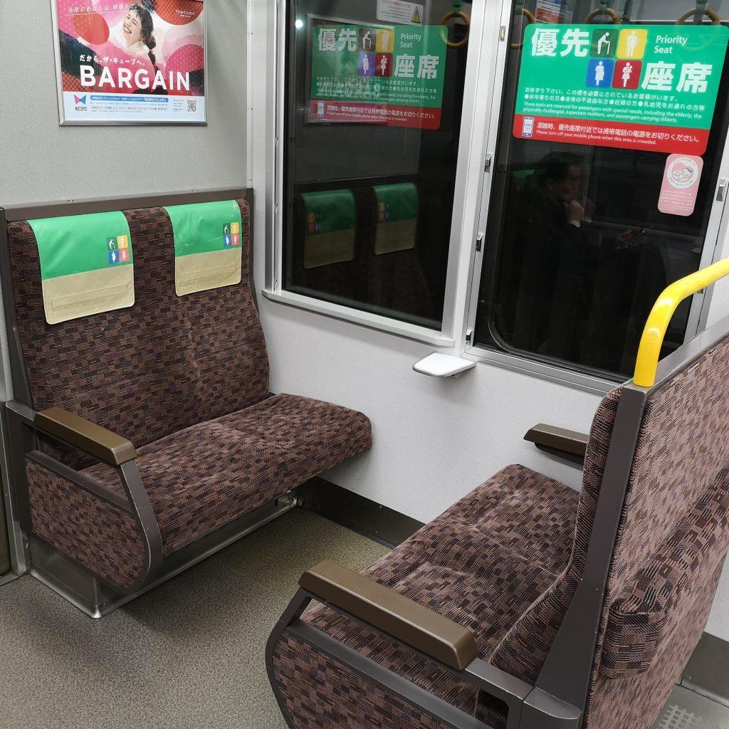 大和路快速 221系 優先座席