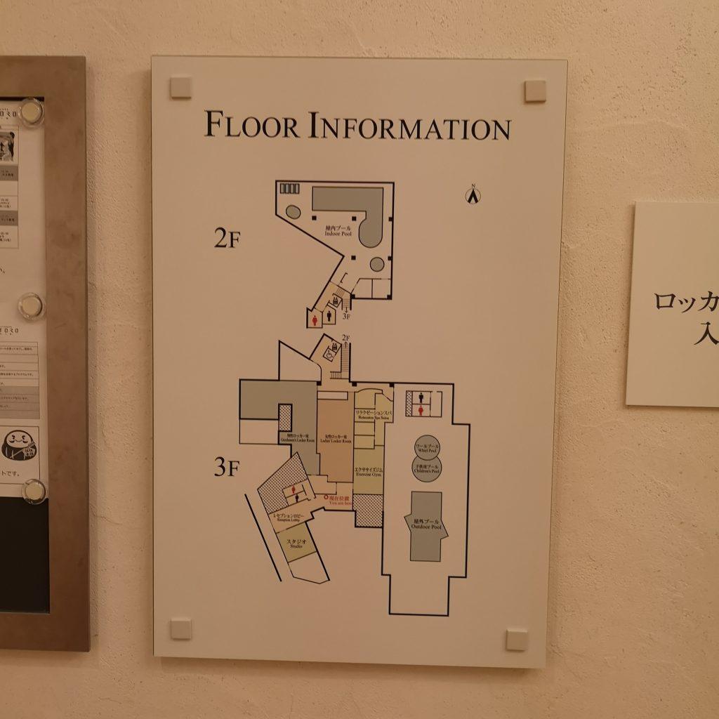 ウェスティンホテル淡路 スパ フィットネス リストーロ 案内図