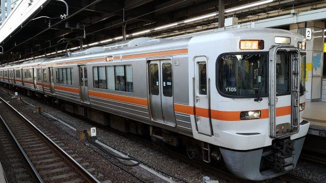 JR東海 新快速 快速 313系
