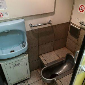 ワイドビュー南紀 お手洗い 和式内部