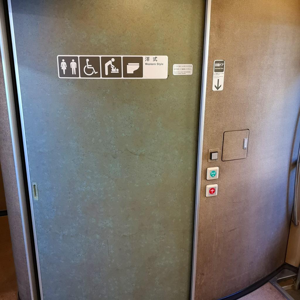 ワイドビューひだ お手洗い 車いす用扉