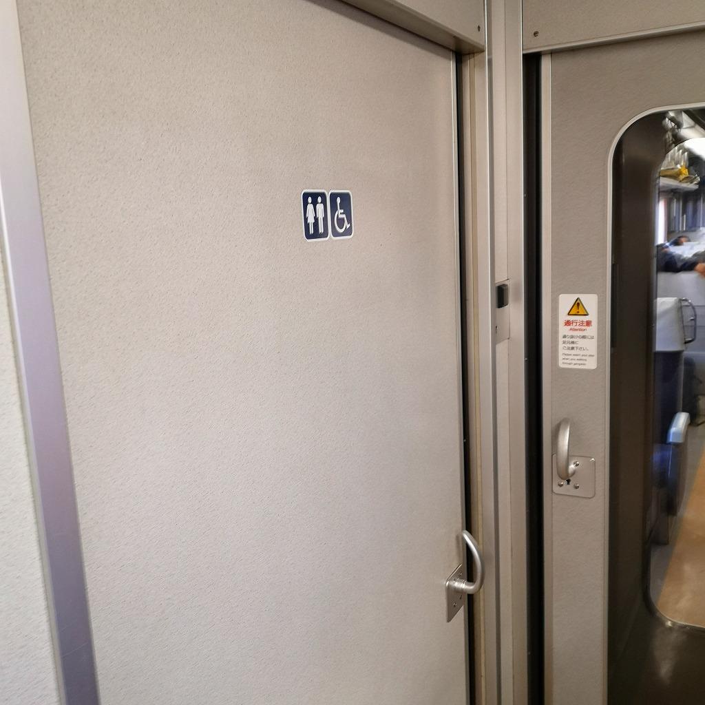 快速みえ キハ75形 お手洗い 扉