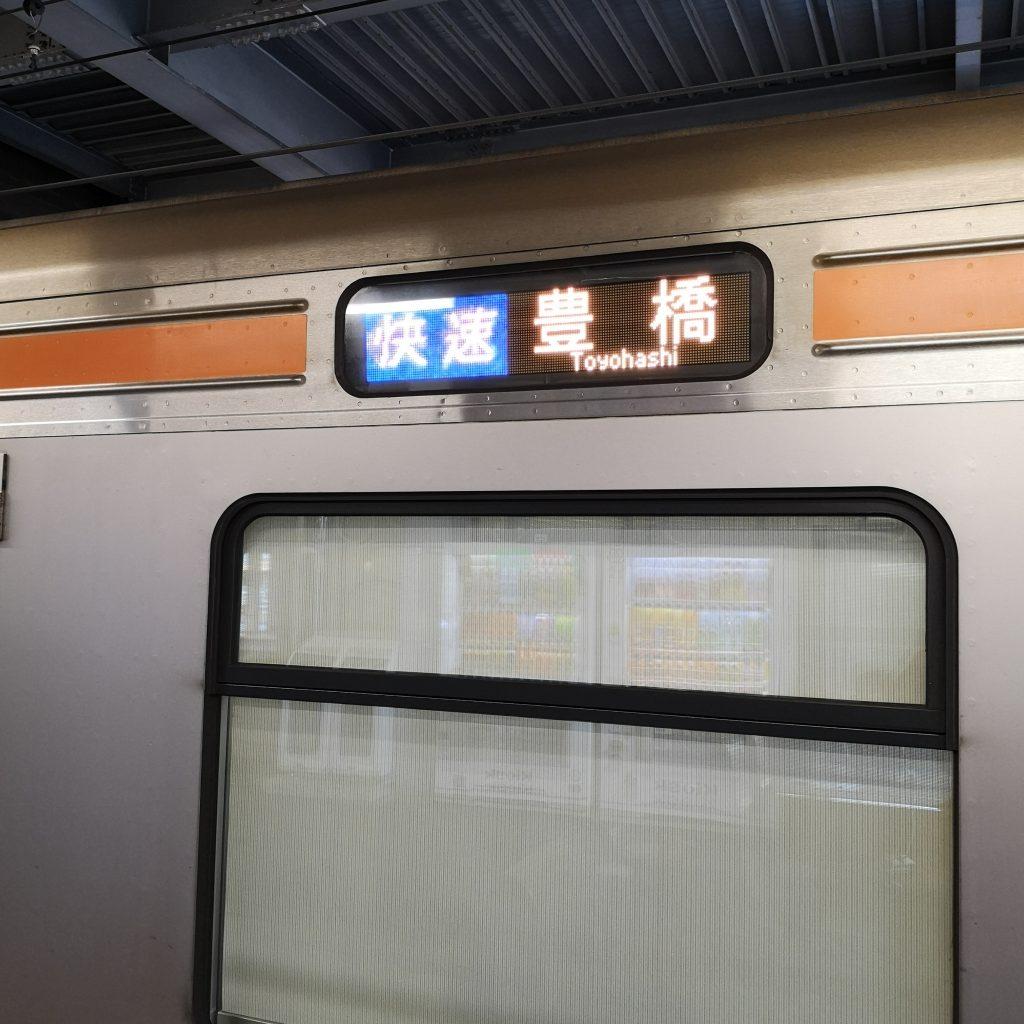 JR東海 快速 313系 行先表示