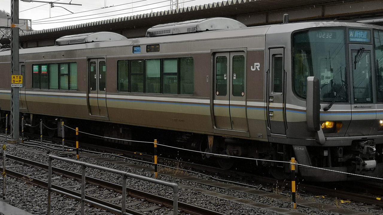 JR西日本 新快速 223系