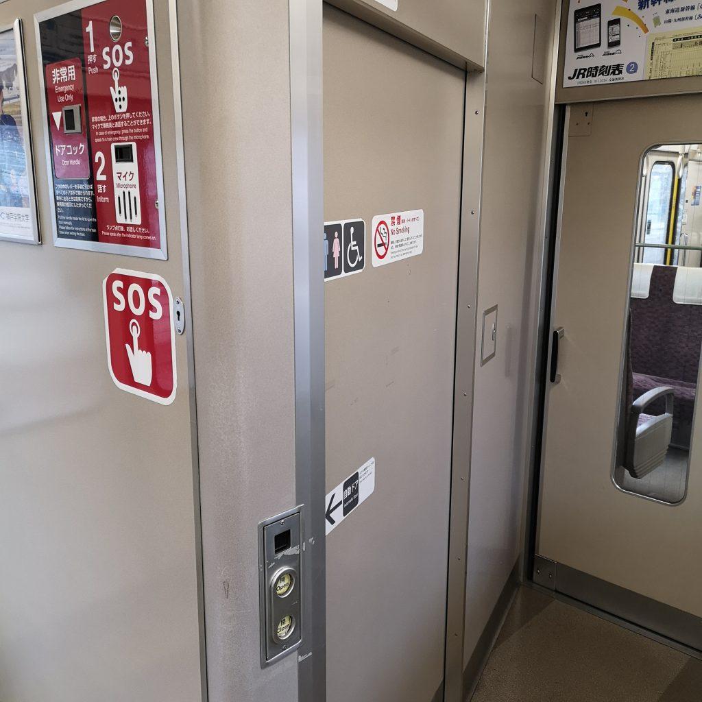 JR西日本 新快速 223系 お手洗い
