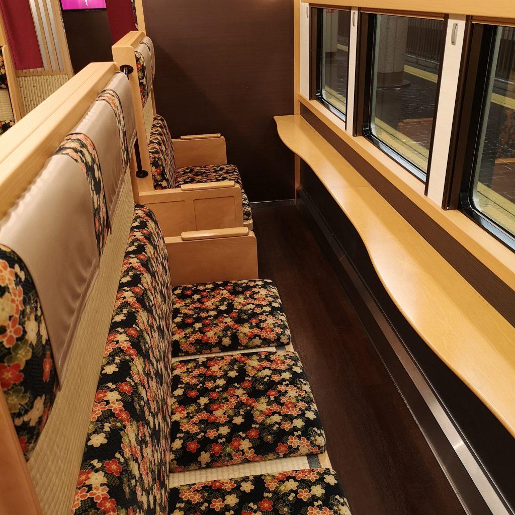 阪急 京とれいん雅楽 3号車 カウンター座席