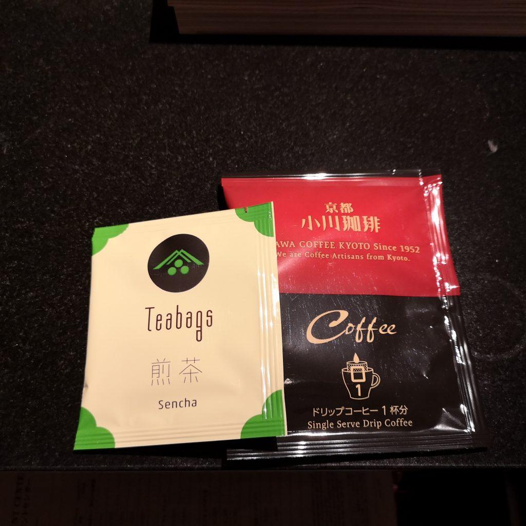 翠嵐ラグジュアリーコレクションホテル京都 柚葉 コーヒー ティーバッグ