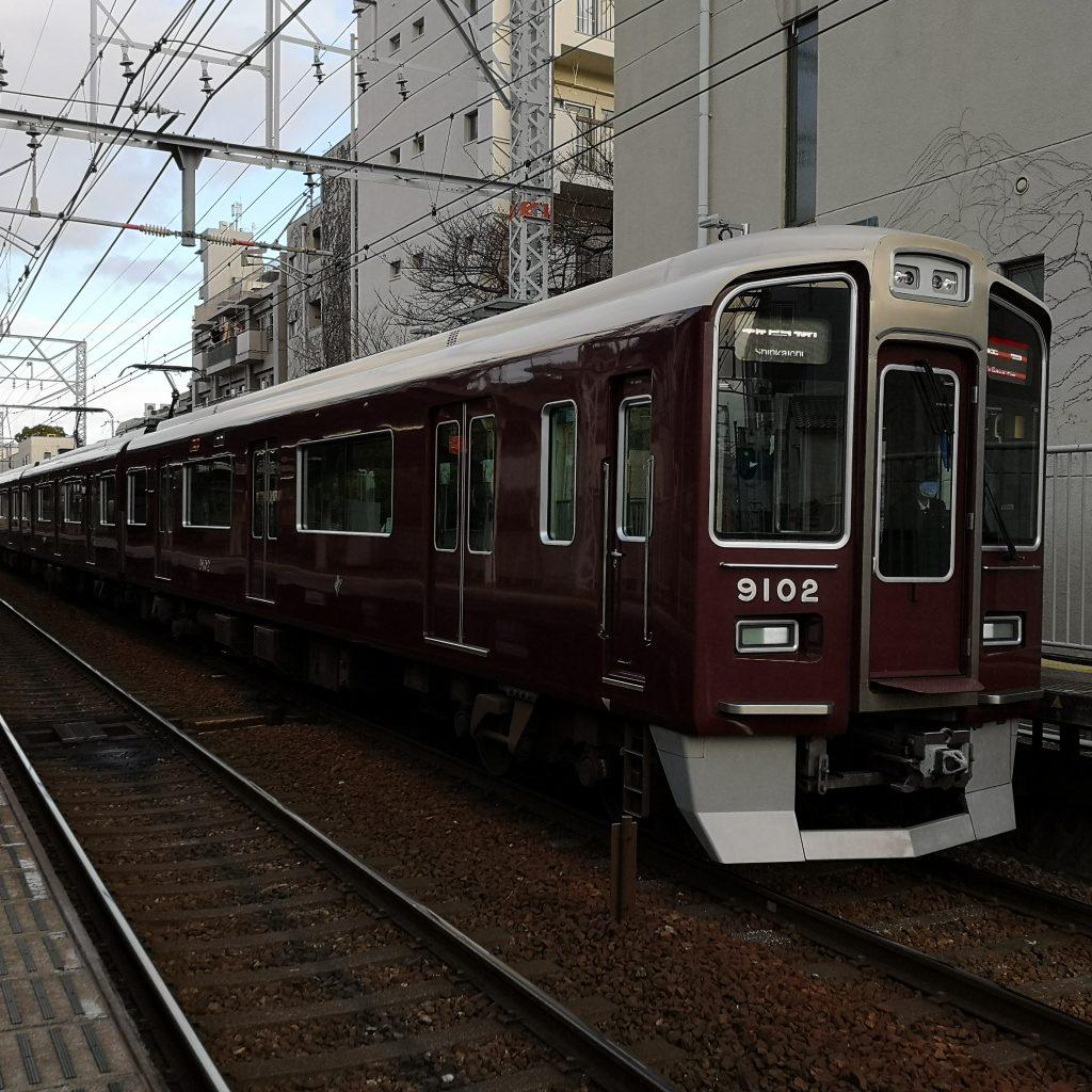 阪急神戸線特急 9000系